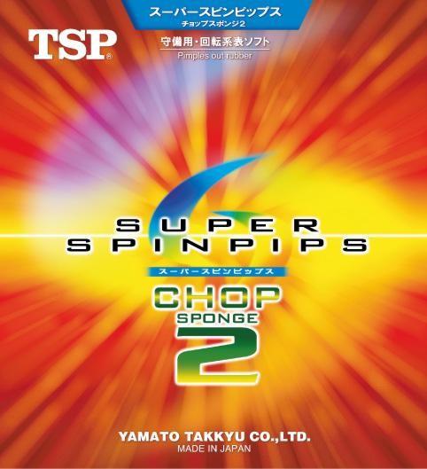 TSP Belag Super Spinpips Chop 2