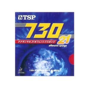 TSP Belag 730-21
