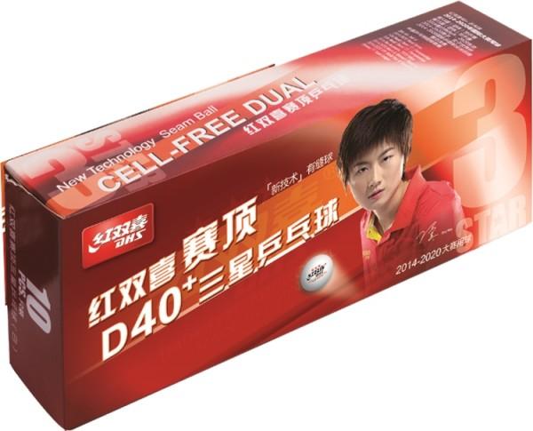 DHS Ball Dual D40+ *** 10er-Pack