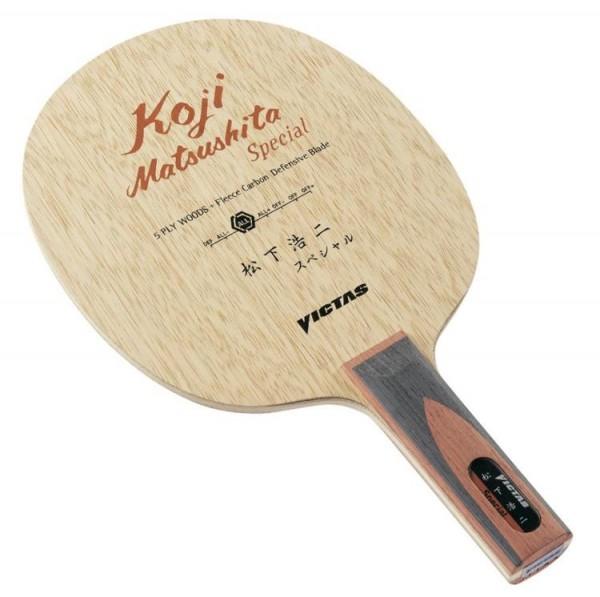 Victas Holz Koji Matsushita Special