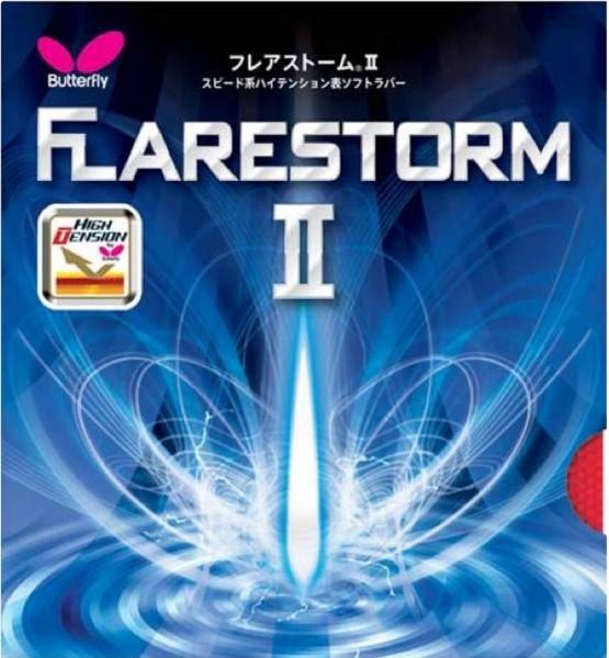 Butterfly Belag Flarestorm II