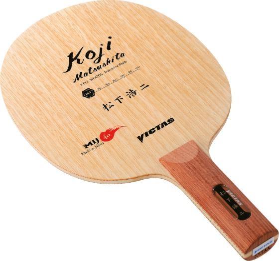 Victas Holz Koji Matsushita