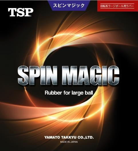 TSP Belag Spin Magic schwarz 1,5mm